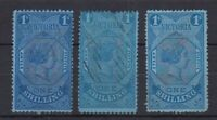 V303) Victoria 1884 Stamp Statute 1/- Blue on blue, three distinct shades
