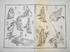 Katsushika HOKUSAI (1760-1849) 葛飾 北斎 ESTAMPE JAPONAISE MANGA JAPON JAPAN XIX° t