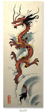 Asian Red Dragon Art Poster Print Wall Decor