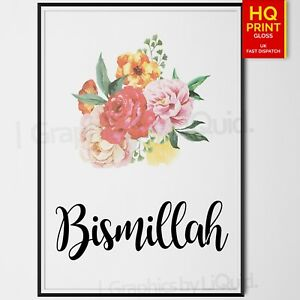 BISMILLAH Islamic Arabic Poster With Beautiful Stylish Flower   A4 A3 A2 A1  