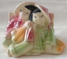 Vintage Asian Boy & Girl Mandolin Planter High Gloss Shawnee Pottery