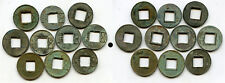 Lot of 10 authentic ancient Han dynasty Wu Zhu cash coins, China, 118 BC-200 AD