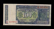 INDIA  100  RUPEES  ( 1970-75 )  AF/13  PICK # 64a  AU   W/H.