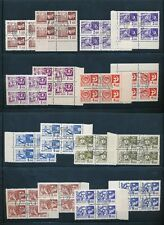 RUSSIA 1966 DEFINITIVES SET + EXTRA PRINTINGS 24 Blocks of 4 96 stamps FINE USED