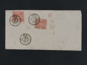 Nystamps Japan old stamp used on early cover Rare y2yb