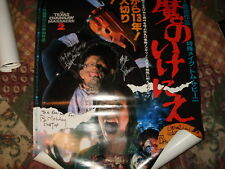 TEXAS CHAINSAW MASSACRE 2 JAPANESE POSTER HAND SIGNED BY 3