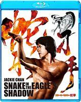 New Snake in the Eagle's Shadow HD Digital Remaste Blu-ray Jackie Chan Region A
