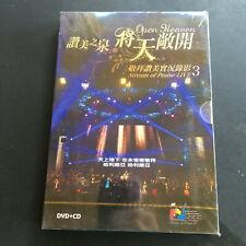Chinese Taiwan Worship Music Stream Of Praise LIVE DVD + CD SEALED NEW 2013
