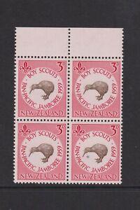 Neuf Zélande - 1959,3D Scout Jamboree Kiwi Oiseau Tampon - Bloc De 4- MNH - Sg