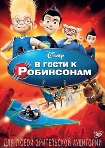 *NEW* Meet the Robinsons (DVD, Region 2, 5  PAL) English,Russian,Polish,Ukranian