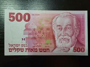 🇮🇱 Israel 500 Sheqalim 1982  P-48  UNC banknote currency 061221-5
