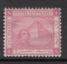 Egypt 1879 QV 1pi rose- SG47 - mounted mint
