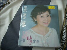 a941981 Teresa Cheung HK CD  Sealed 張德蘭 小調情常在