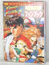 STREET FIGHTER II 2 Memorial Movie Official Fan Book Art 1994 SG12