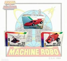 Vintage Machine Robo Gobots Transformers  BANDAI POPY Import Japanese You Choose
