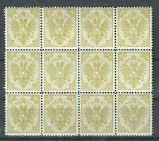 AUSTRIA BOSNIA II plate 20kr block of twelve MINT NEVER HINGED