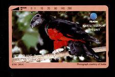 "Telefonkarte Indonesien ""Vogel""   1994      (T1)"