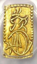 1860-67 Japan Gold Bu JNDA 09-41 - PCGS AU58 - Rare Certified Coin - Near UNC!