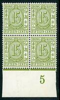 China 1930 Hong Kong Stamp Duty 15¢ Margin Block Mint C766