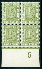 China 1930 Hong Kong Stamp Duty 15¢ Margin Block Mint C766