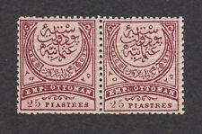 Turkey sc# 58 MNH OG Pair stamps 1876 stamp Mi# 35