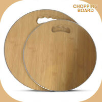 Safe Plastic Cutting Board Vegetable Fruit Meat Chopping Slicing Kitchen Round