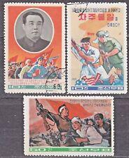 KOREA 1969 used SC#913/15 set, Reunification of Korea.