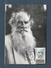 carte  1er jour  Leon Tolstoi   75 Paris    1978