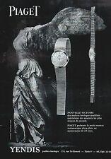 ▬► PUBLICITE ADVERTISING AD MONTRE WATCH PIAGET Yendis