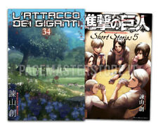 pre-ordine L'ATTACCO DEI GIGANTI Nr. 34 + SHORT STORIES 5 Planet Manga