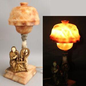 Antique Hirsch & Co Alabaster Lamp, Spelter Woman & Spinning Wheel NR