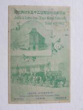 Japan 1902 Upu Green Post Card Yokahama Postally Used Fdc Cancel