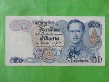 Thailand 50 Bath 1985-1996 (UNC) 全新 泰国50泰铢 1985-1996  3B 7573817