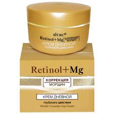 BELITA & VITEX Retinol+Mg | WRINKLE SMOOTHING Deep Action Day Facial Cream
