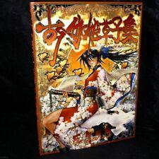 Masamune Shirow - Anthology Of Togihime art book NEW