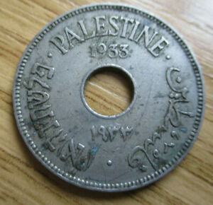 1933 PALESTINE 10 MILS LOW MINTAGE YEAR ONLY 500K MINTED RARE COIN