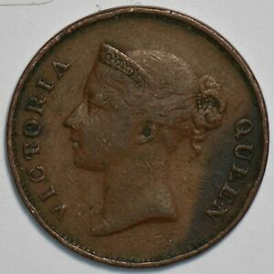 Straits Settlements 1845 Cent east india company 298298 combine shipping