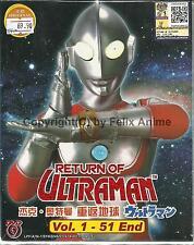 RETURN OF ULTRAMAN - COMPLETE TV SERIES 1-51 EPS BOX SET (ENG SUB)