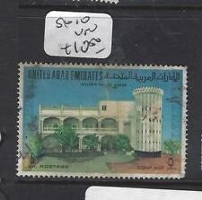 UNITED ARAB EMIRATES  (P0502BB)  5 DH  SG 10   VFU