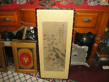 Vintage Chinese Painting On Fabric Wall Panel-Large Framed-Flowers & Symbols