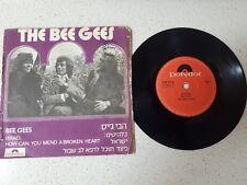 PS  THE BEE GEES    ---ISRAEL+1   ***ISRAEL***