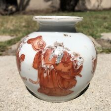 Antique Tongzhi Mark & Period Chinese Porcelain Fu Lu Shou Iron Red Vase Jar WOW