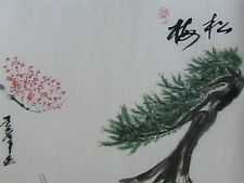 Plum Blossom and Pine Tree BY HAMISH FAMERS