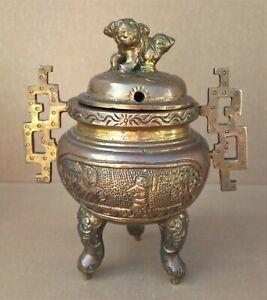 Ancien BRULE PARFUM BRONZE chinois CHIEN DE FO déco old perfume burner