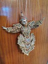 Vintage Burmese Wooden Carved Marionette Puppet - Gold Effect Face