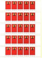 "China 1968 ""Directives of Mao Tse-Tung"".(COPY, REPRODUCTION). Mini sheet."