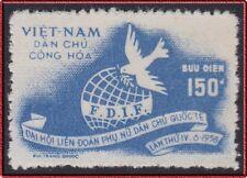 VIETNAM du NORD N°141** Emis Neuf sans Gomme, 1958, North Vietnam NGAI MNH