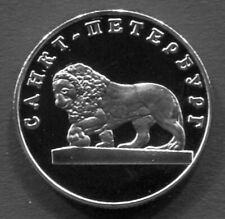 """Pskov/"""" 2003 Russia 10 Rubel Uncirculated Coin /""""Ancient Cities"""