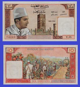 Marocco 10 Dirhams 1960 UNC - Reproduction