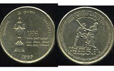 SRI LANKA  5 rupees  1999  ( bis )